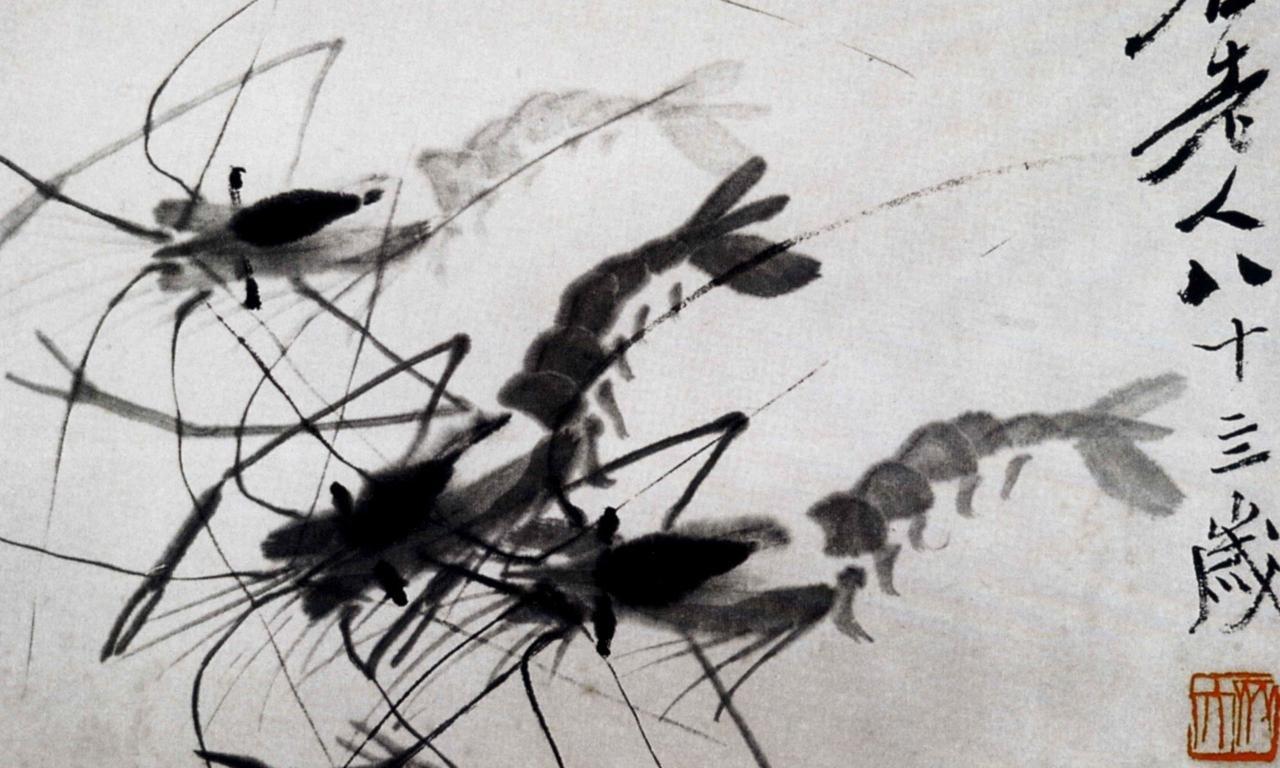 Isamu Noguchi/Qi Baishi: And Other Inspiring Encounters In and Beyond Modern Asian Art