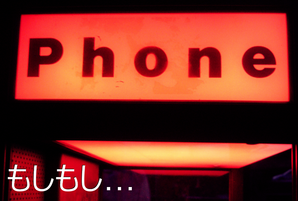 Moshi moshi? Foreign Languages and the Phone