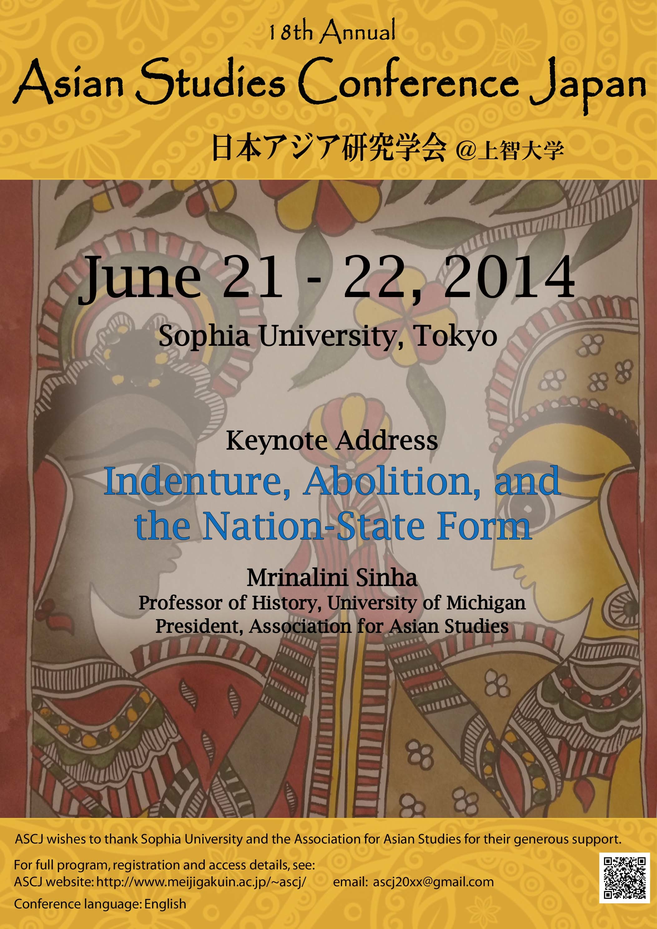 18th Annual ASCJ Conference