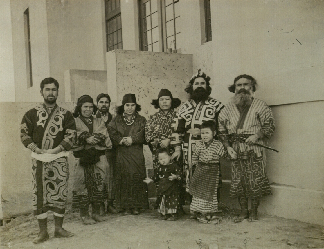 "Presentation // Untangling a ""Hairy"" Encounter: Ainu Representation at the World's Fair"
