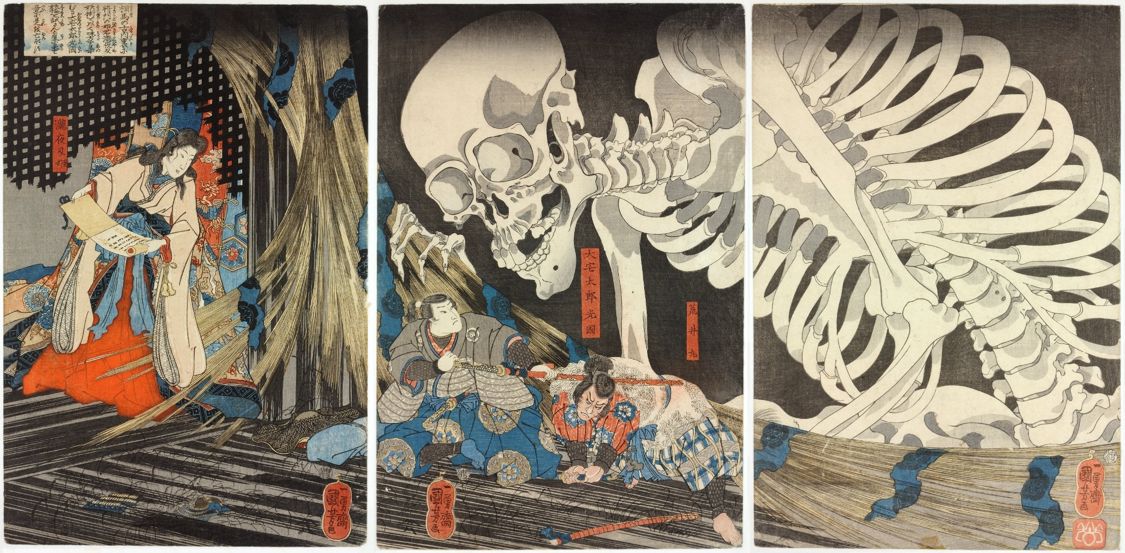 Digital // Utagawa Kuniyoshi's <em>Takiyasha the Witch and the Skeleton Spectre</em> (StoryMapJS)