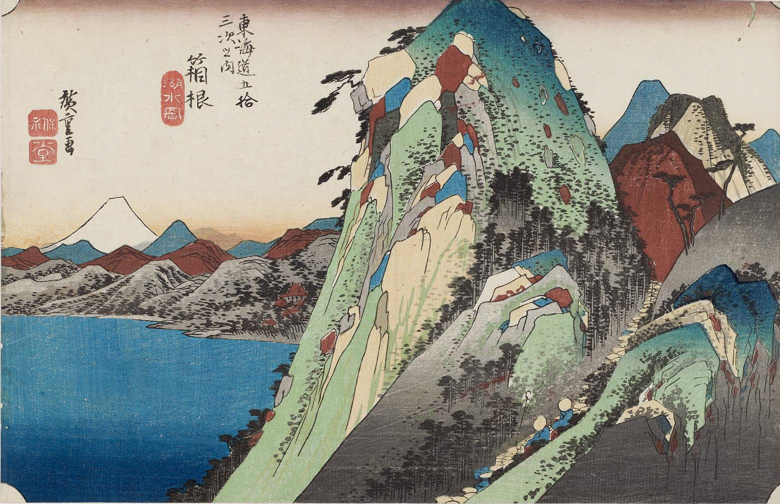 Digital // Utagawa Hiroshige's Fifty-Three Stations of the Tōkaidō (StoryMapJS)