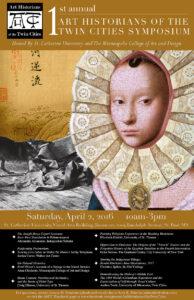 art_history_symposium