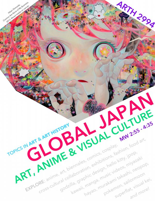 Course // Global Japan: Art, Anime, & Visual Culture (St. Catherine University)