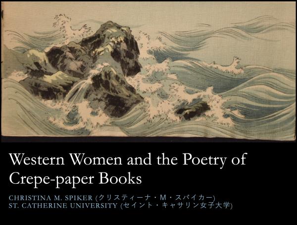 Presentation // Western Women and the Poetry of Crepe-paper Books (Kanagawa University, Yokohama)