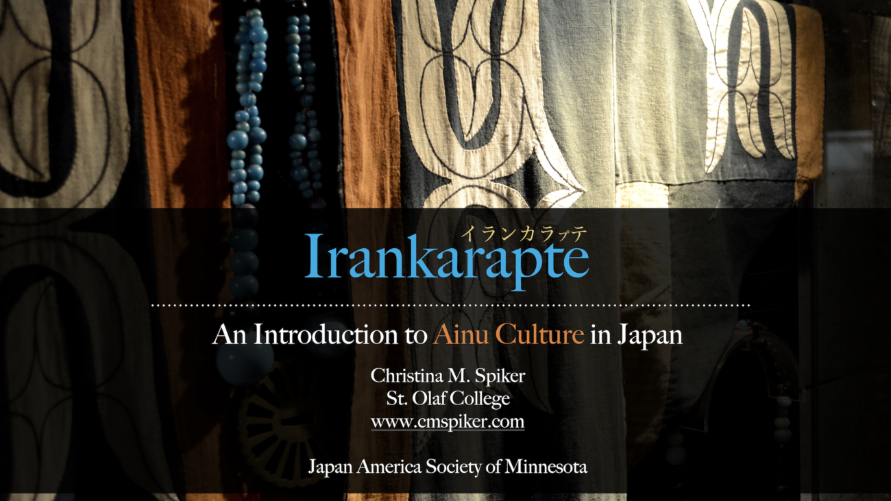 Webinar // Irankarapte: An Introduction to Ainu Culture in Japan